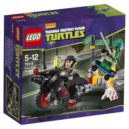 Конструктор LEGO Ninja Turtles Побег на мотоцикле Караи (79118)