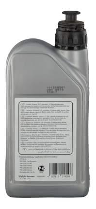 Трансмиссионное масло FEBI 1л 21829