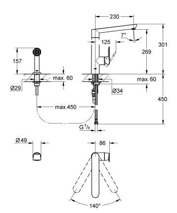 Смеситель для кухонной мойки Grohe K7 32179DC0 суперсталь
