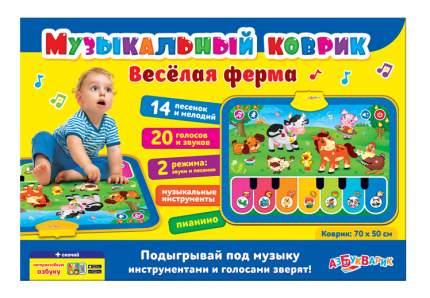 """Развивающий коврик Азбукварик """"Веселая ферма"""""""