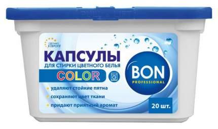Таблетки для стирки Bon для цветного белья 20 штук
