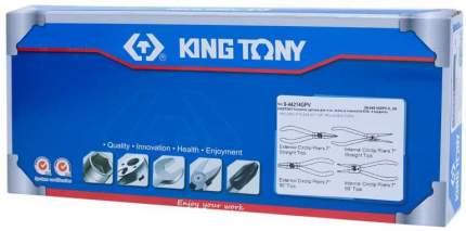 Набор съемников стопорных колец KING TONY 4 предмета 9-44214GPV