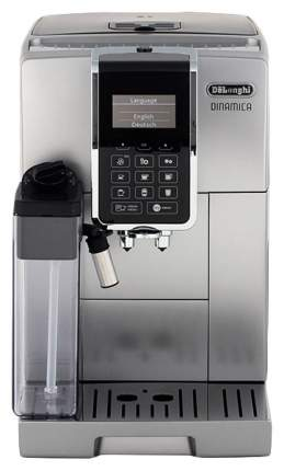 Кофемашина автоматическая DeLonghi Dinamica ECAM350.75.S Серебристая