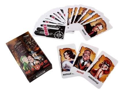 Семейная настольная игра Нескучные игры Мафия Люкс