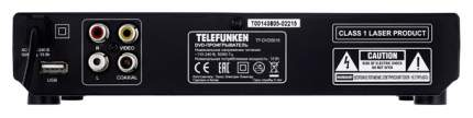 DVD-плеер Telefunken TF-DVD5019 T00118707-08287 Черный