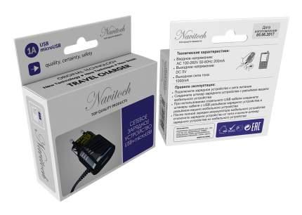 Сетевое зарядное устройство Navitoch 1 USB/microUSB 1A Black