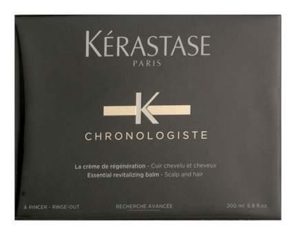 Маска для волос Kerastase Chronologiste Revitalizing 200 мл