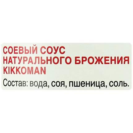 Соус Kikkoman соевый легкий 250 мл