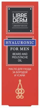 Средство для бороды и усов Librederm For Men 50 мл