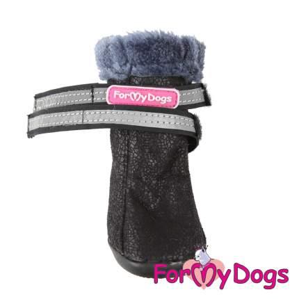 Сапоги для собак FOR MY DOGS,зимние,с резиновой подошвой,темно-синие, FMD635-2018 D.Blue 2
