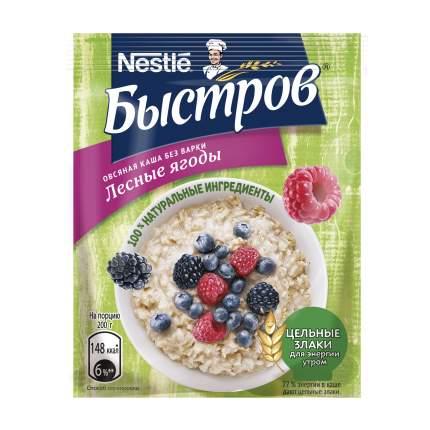 Каша овсяная Быстров лесные ягоды без варки порционная 17 шт по 40 г