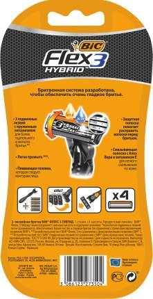 Станок для бритья BIC Flex 3 Hybrid + 4 кассеты