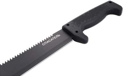 Туристический нож Рубака T-131 SPAS черный