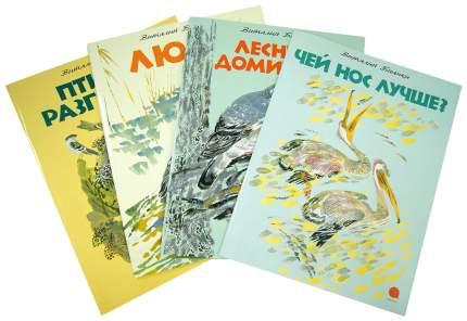 Книга Акварель Комплекты детских брошюр. Лесные сказки. Комплект из 4-х книг