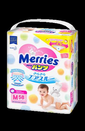Подгузники-трусики Merries M (6-11 кг), 58 шт.