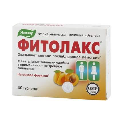 Фитолакс таблетки 0,5 г 40 шт.