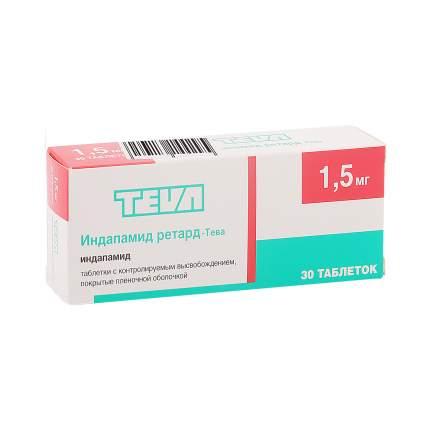 Индапамид ретард-Тева таблетки 1,5 мг 30 шт.