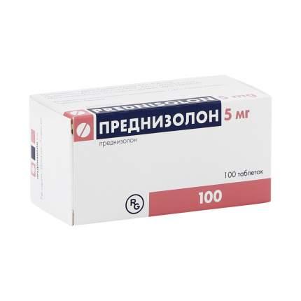 Преднизолон таблетки 5 мг 100 шт. Гедеон Рихтер