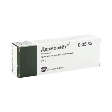 Дермовейт крем 0,5 мг/г 25 г