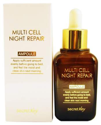 Сыворотка для лица Secret Key Multi Cell Night Repair Ampoule 50 мл