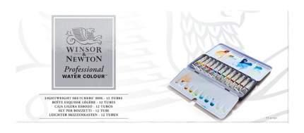 Акварель Winsor&Newton Professional Sketchers' Box 12 цветов