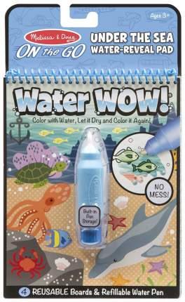 Набор для рисования Melissa & Doug Рисуем водой Океан