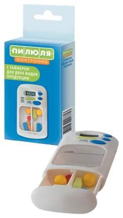 Таблетница Пилюля Электронная с таймером для двух видов лекарств