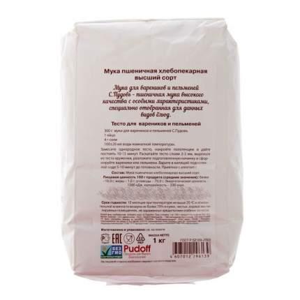 Мука для вареников и пельменей пшеничная  в/с С.Пудовъ 1 кг