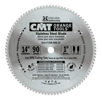 Диск по дереву для дисковых пил CMT 226.548.07