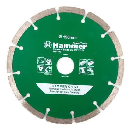 Диск отрезной алмазный универсальный Hammer Flex 206-103 DB SG (30687)