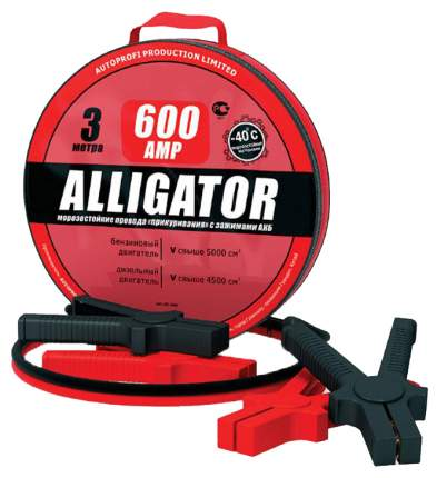 Провода пусковые Alligator 3м 600А BC-600