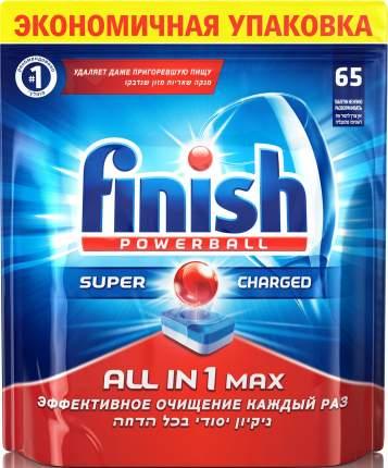 Таблетки для посудомоечной машины Finish all in 1 shine&protect 65 штук