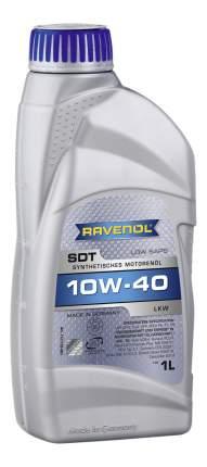 Моторное масло Ravenol SDT Super Duty Truck SAE 10W-40 1л