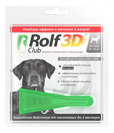Капли Rolf Club 3D R424 от клещей, блох и комаров для собак 40-60кг