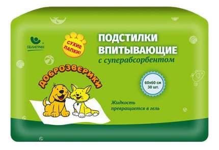Пеленки для домашних животных Доброзверики с суперабсорбентом 60*60см ДЗ6060С, 30шт