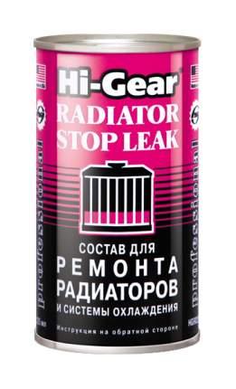 Герметик Hi-Gear 325мл HG9025
