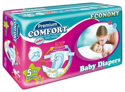 Подгузники Amma Premium Comfort 5 (11-25 кг), 48 шт.