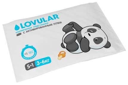 Подгузники для новорожденных Lovular S (3-6 кг), 1 шт.
