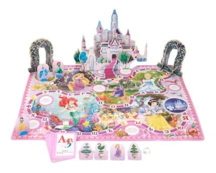 Настольная игра Умка Disney Princess