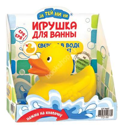 Интерактивная игрушка для купания Затейники Утка