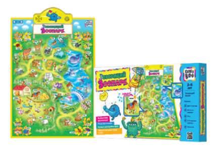 Семейная настольная игра Kribly Boo Говорящий зоопарк