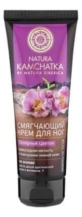 Крем для ног Natura Kamchatka Полярный цветок Мягкость и благоухание нежной кожи 75 мл