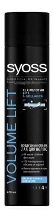 Лак для волос SYOSS Volume LIFT Объем Экстрасильная фиксация 400 мл