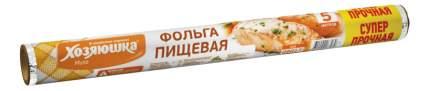 Фольга Хозяюшка Мила 9017