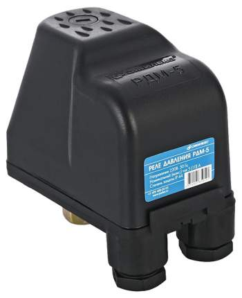 Реле давления для водного насоса ДЖИЛЕКС РДМ-5 9002