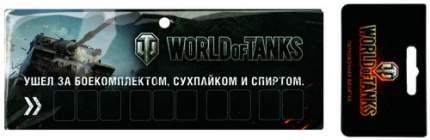 Автомобильная визитка WORLD OF TANKS WOT-MT-WT031512