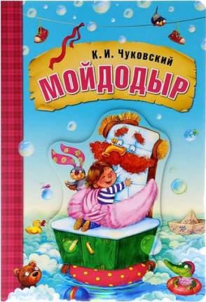 Книга на картоне Мозаика-Синтез Сказки к. и Чуковского. Мойдодыр (Мс10695)