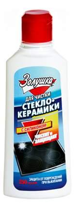 Универсальное чистящее средство Золушка для чистки стеклокерамики 250 мл