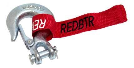 """Крюк для автомобильной лебедки redBTR 1/4"""" 1.36т (890014)"""