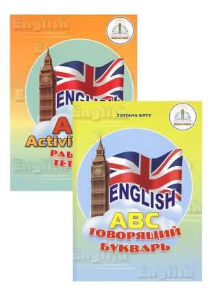 Книжка Знаток English Говорящий Букварь + Рабочая тетрадь